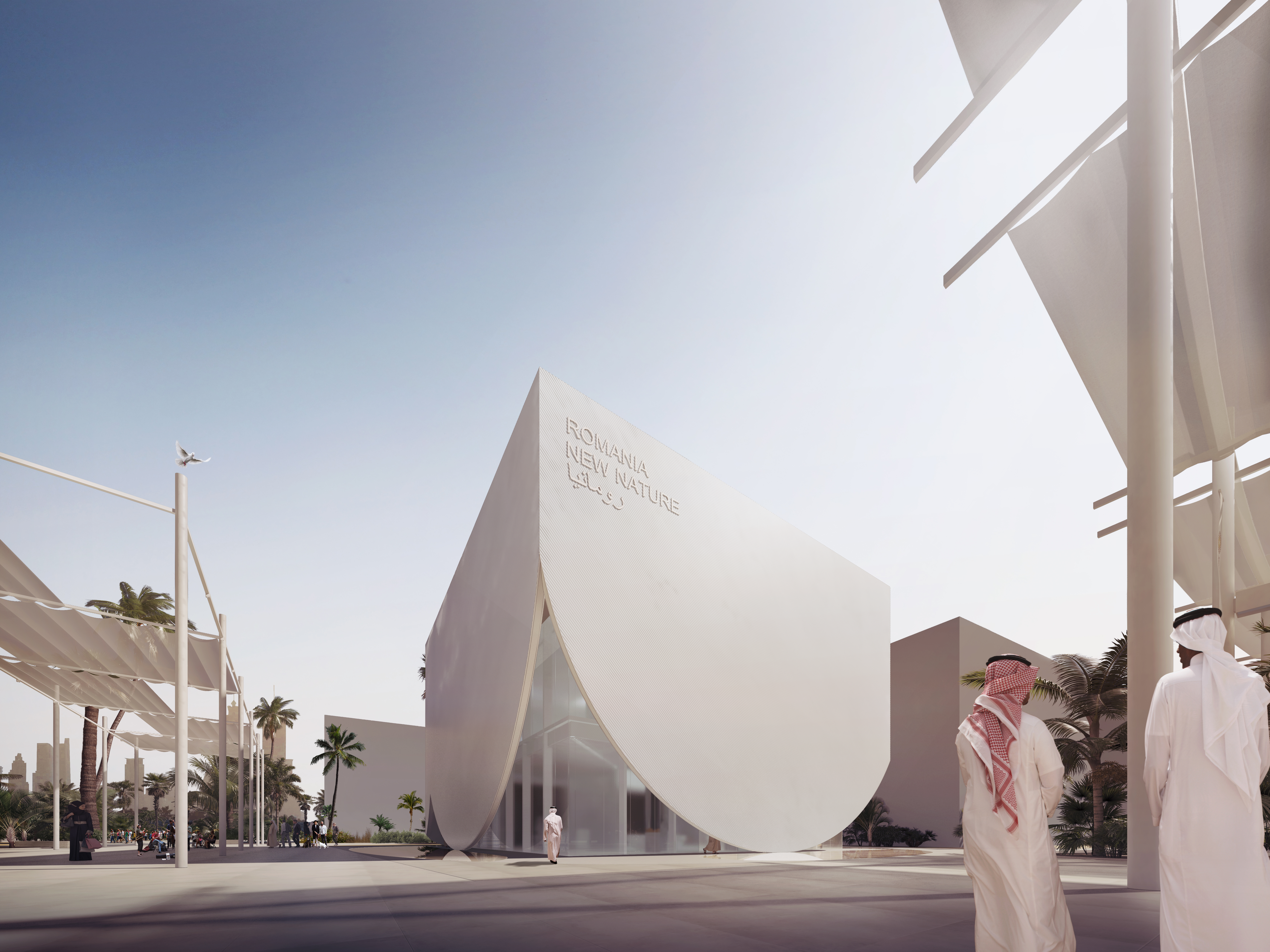 Romania's National Pavilion for Expo Dubai 2020 image